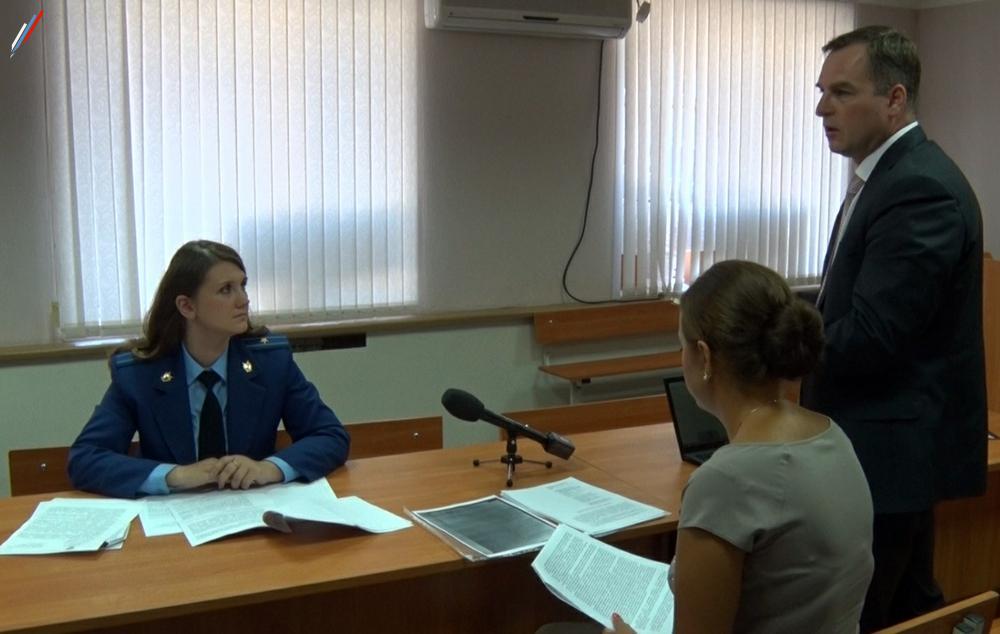 Сайт октябрьского районного суда г уфа