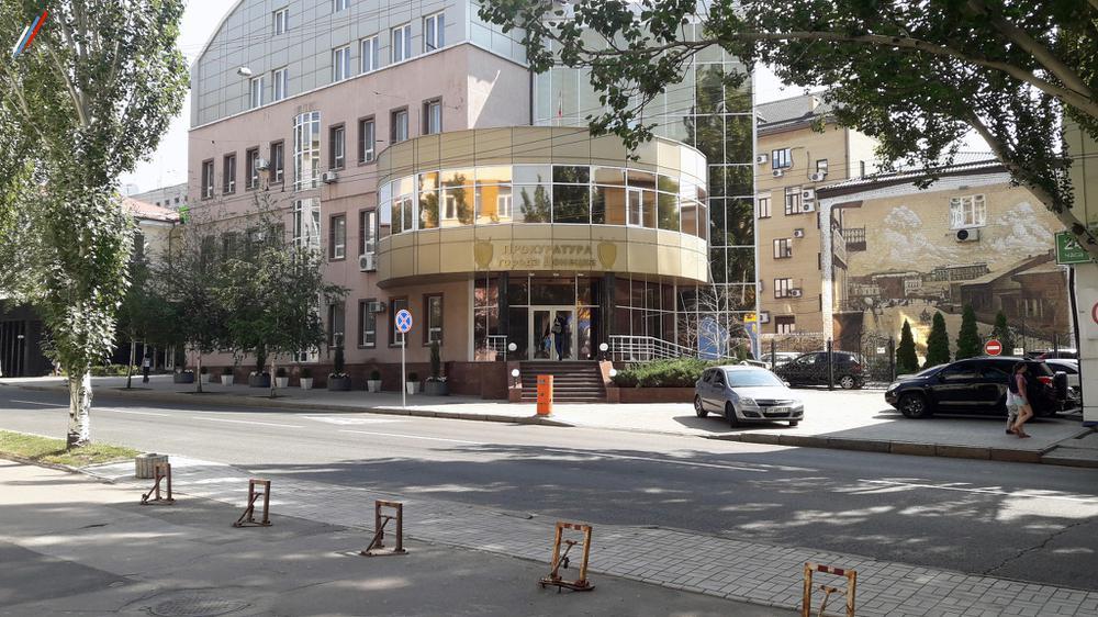 В Макеевке сообщили о минировании зданий госорганов, в Донецке - прокуратуры