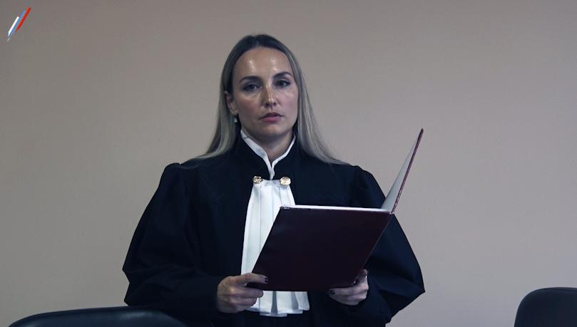 Судья Олеся Кокоева