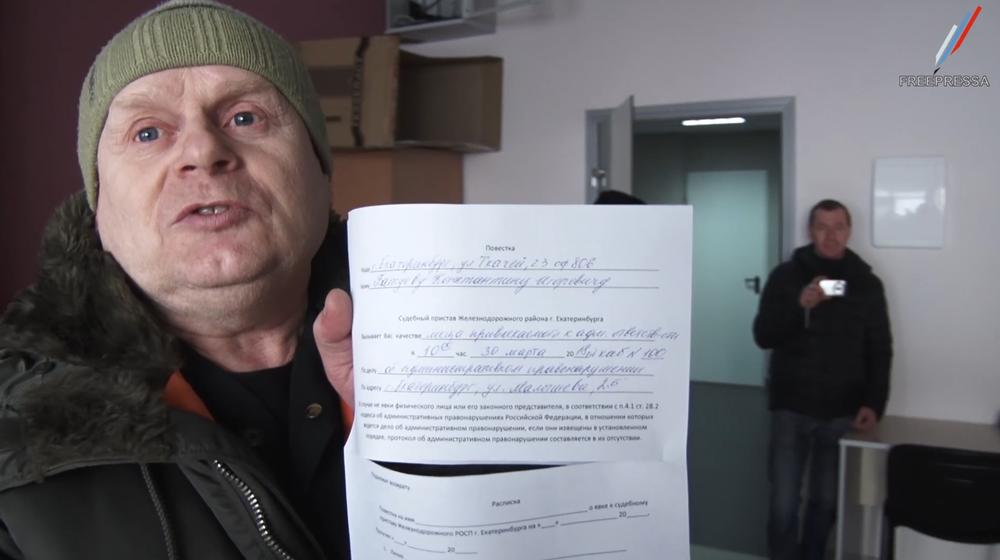 Водитель-оператор из УФССП незаконно ведёт съемку