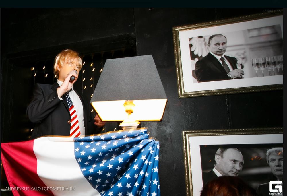 Пристав Роман Дорохин в образе Трампа, скрин: geometria.ru