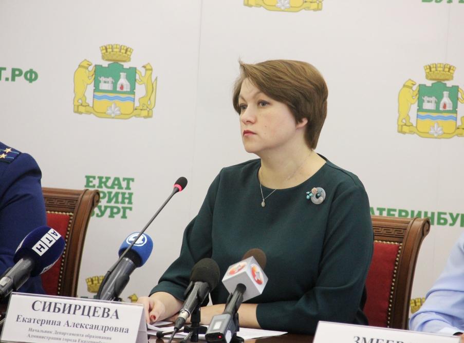 Е.Сибирцева, фото: ngzt.ru