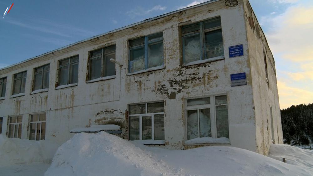 Школа в пос.Серебрянка, г.Нижний Тагил