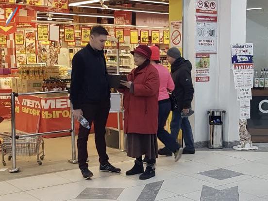 """Сбор подписей в ТЦ """"Краснолесье"""" за вырубку березовой рощи"""