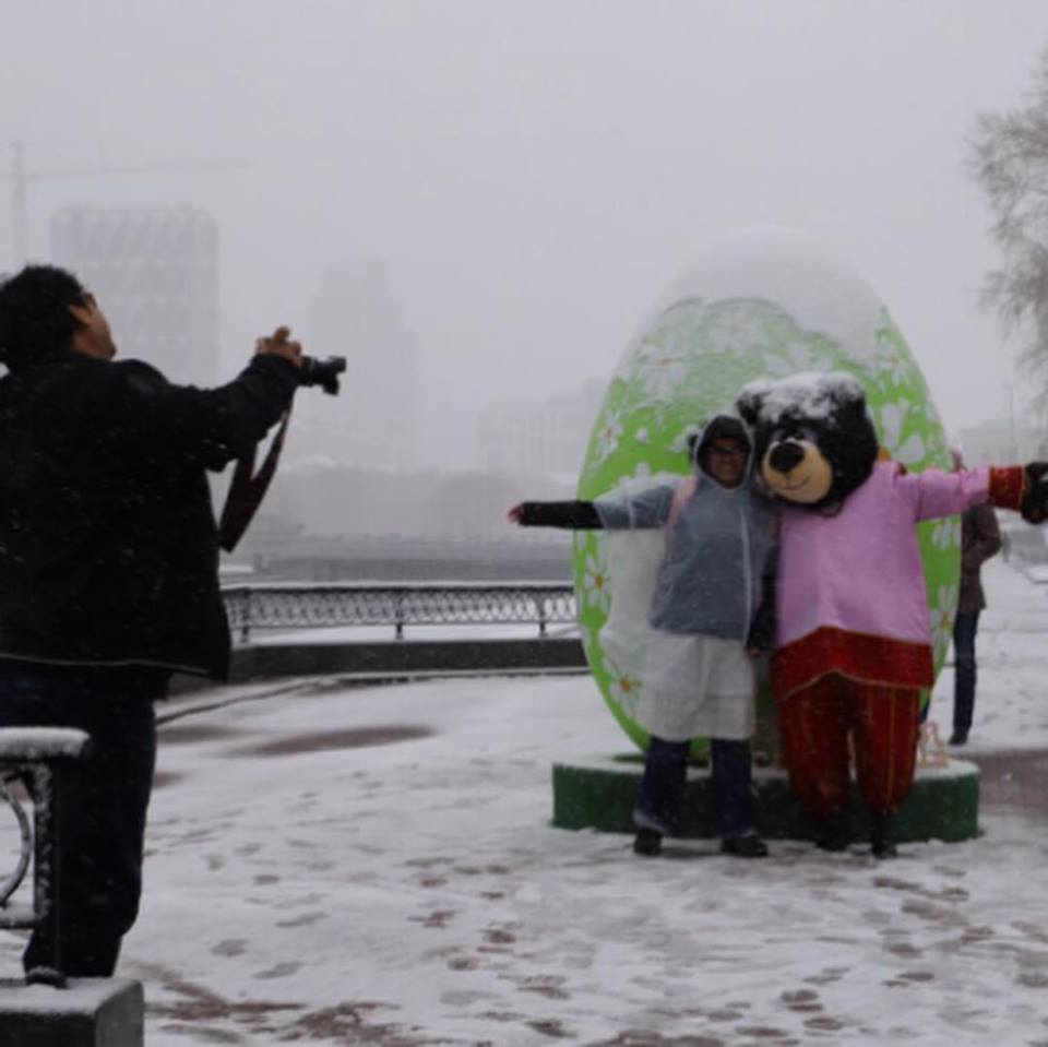 Фото: Свердловская государственная детская филармония
