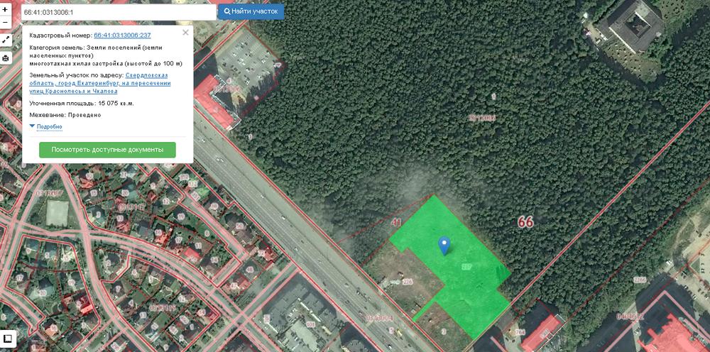 Скриншот сайта egrp365.ru