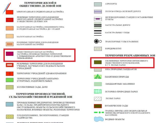Скриншот с сайта Екатеринбург.рф