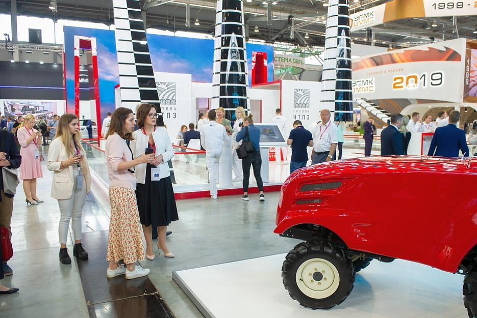 Фото: пресс-служба Иннопром-2019