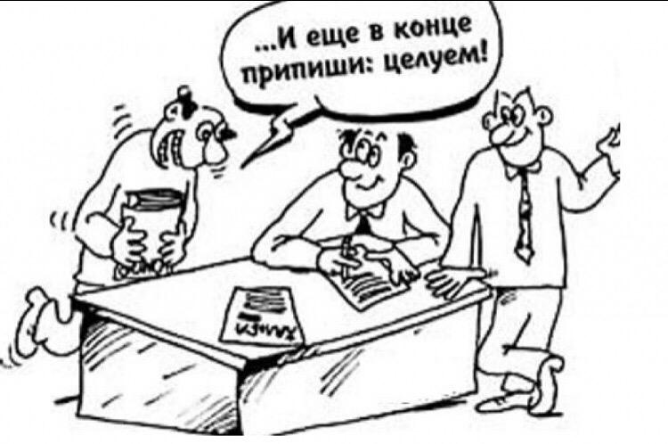 Рисунок прикреплён к посту А.Пестеревой