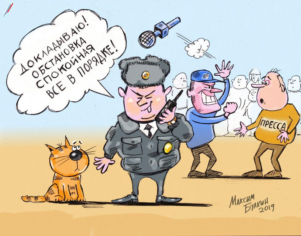 Полиция Екатеринбурга на протесте в сквере