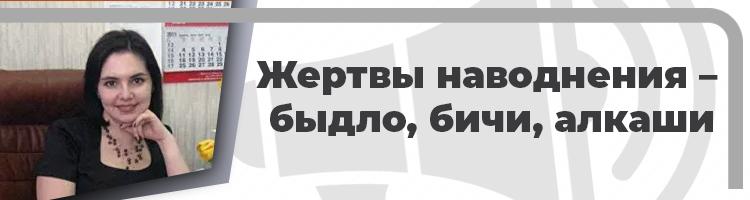 Глава пресс-службы правительства Иркутской области