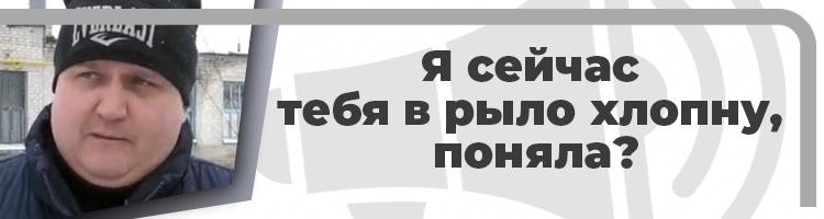 Директор коммунального предприятия «Суземкакомсервис» Сергей Цуканов