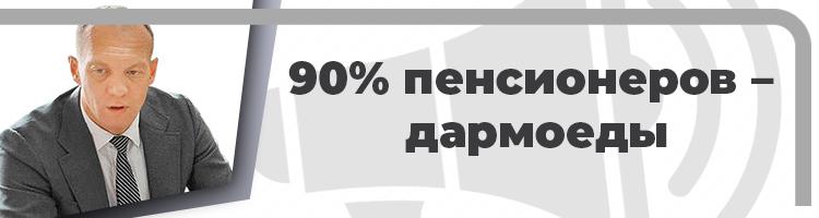 Замминистра здравоохранения Пермского края Михаил Мальцев