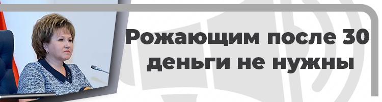 Председатель Новгородской думы Елена Писарева