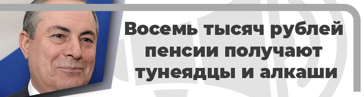 Депутат Волгоградской облдумы единоросс Гасан Набиев