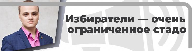 Представитель «Единой России» в Усть-Илимске Владимиру Иващенко
