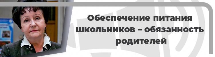 Глава департамента образования Владимирской области Ольга Беляева