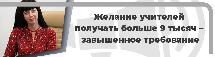 Начальник управления молодежной политики и реализации программ общественного развития Алтайского края Екатерина Четошникова