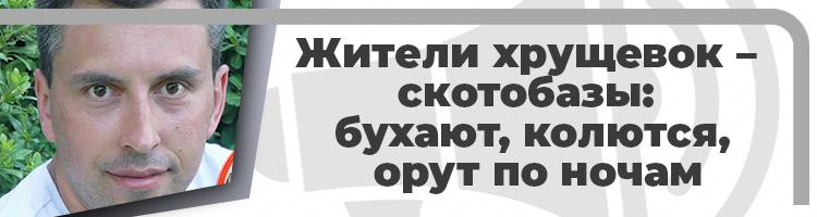Начальник одного из департаментов Роскосмоса Станислав Жарков