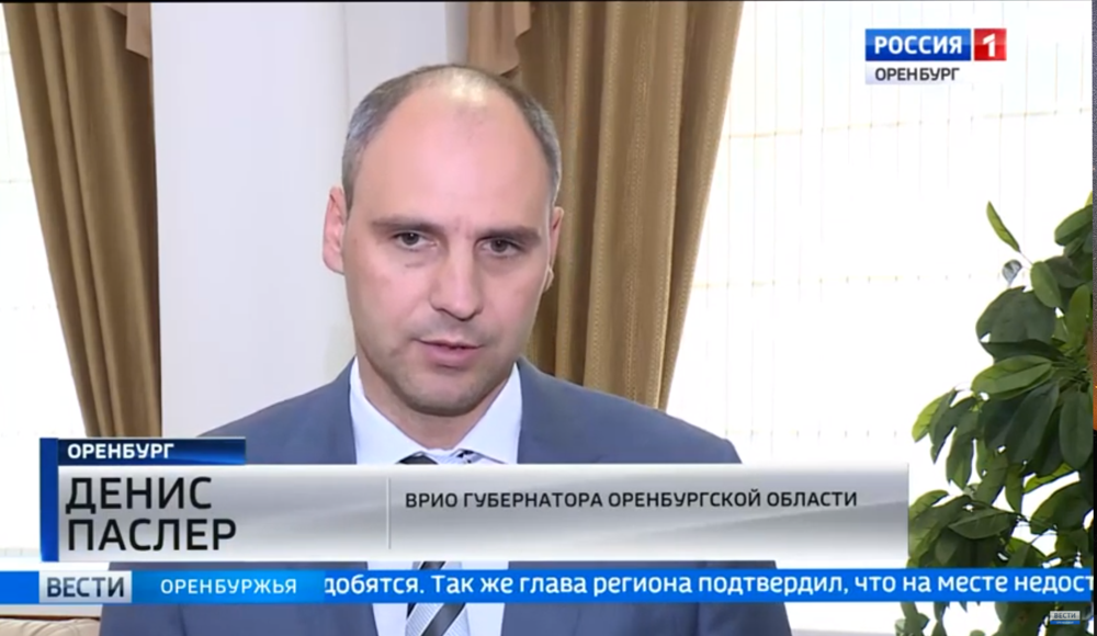 Denis Pasler, Governor of the Orenburg Region. Video screenshot: youtube/GTRK Orenburg