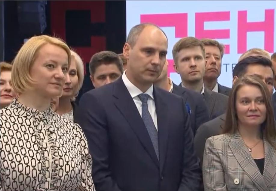 Денис Паслер не смог ответить на вопросы Президента, скрин: видео kremlin.ru