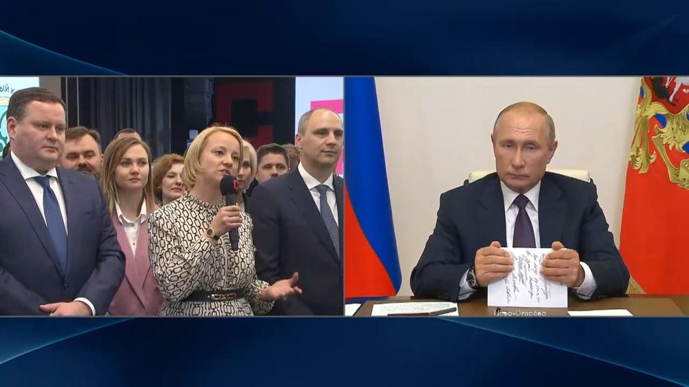 Заметки Владимира Путина
