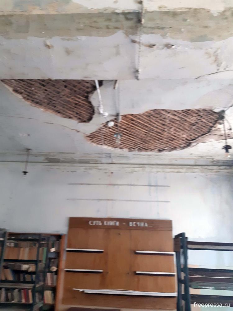 Библиотека Дома офицеров Оренбургского гарнизона
