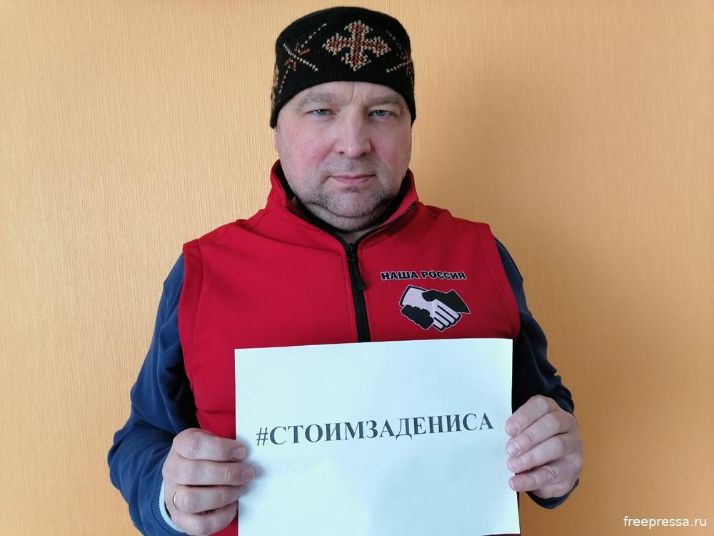 Илья Быков, Екатеринбург